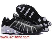 wholesale nike shox shoes, www.321best.com