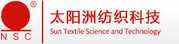 Cixi Sun Textile Science & Technology CO. LTD.China mz